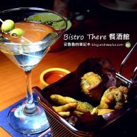 新北市美食 餐廳 異國料理 多國料理 Bistro There 餐酒館 照片
