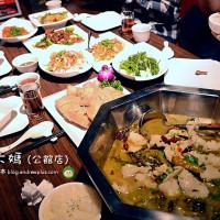 台北市美食 餐廳 異國料理 多國料理 胡同大媽 / 公館店 照片