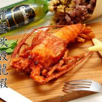 台北市美食 餐廳 零食特產 龍全貿易 照片