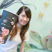 台南市美食 餐廳 飲料、甜品 飲料專賣店 春芳號chunfunhow (台南永康店) 照片