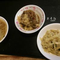 高雄市美食 餐廳 中式料理 小吃 米糕厝 照片