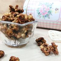 新竹市美食 餐廳 零食特產 零食特產 米樂繽紛爆米花 照片