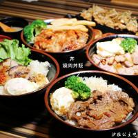 台北市美食 餐廳 異國料理 日式料理 燒肉丼販(分店) 照片