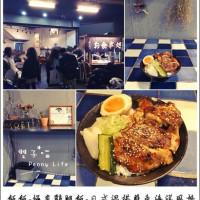 台中市美食 餐廳 餐廳燒烤 串燒 飯飯深夜食堂 照片