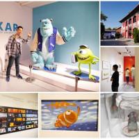 台北市休閒旅遊 景點 展覽館 皮克斯三十週年特展 照片