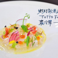 台北市美食 餐廳 異國料理 異國料理其他 TUTTO Fresco 翡冷翠義式餐廳 照片