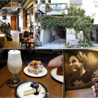 新竹縣美食 餐廳 咖啡、茶 咖啡館 二街咖啡 照片