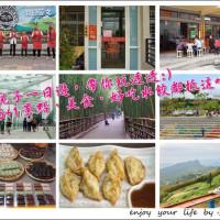 苗栗縣美食 餐廳 中式料理 小吃 阿亮伯水餃館 照片