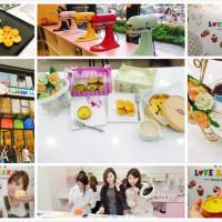 新竹市美食 餐廳 烘焙 烘焙其他 愛樂烘焙 照片