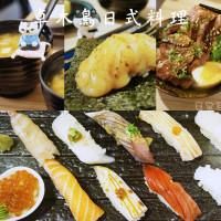 台北市美食 餐廳 異國料理 卓木鳥日式料理 照片