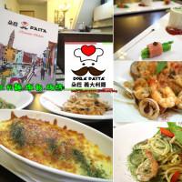 台南市美食 餐廳 異國料理 義式料理 朵菈義大利麵 照片