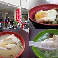 高雄市美食 餐廳 中式料理 小吃 華喜爌肉飯 照片