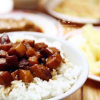 台北市美食 餐廳 中式料理 台南魯三塊 五花肉飯 照片