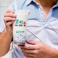 桃園市美食 餐廳 飲料、甜品 飲料專賣店 茶水印人文茶飲 桃園梅獅店 照片