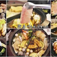 台南市美食 餐廳 火鍋 麻辣鍋 御品川麻辣鴛鴦火鍋 照片