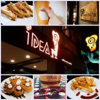 新北市美食 餐廳 咖啡、茶 咖啡館 愛堤亞idea 咖啡·茶‧輕食 照片