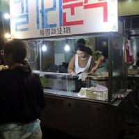 高雄市美食 攤販 異國小吃 韓國路邊攤 照片