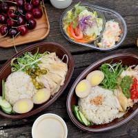 台北市美食 餐廳 異國料理 南洋料理 甘榜馳名海南雞飯 照片
