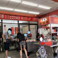 新北市美食 餐廳 中式料理 熱炒、快炒 阿木當歸鴨麵線 照片