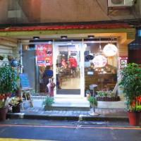 新北市美食 餐廳 火鍋 麻辣鍋 有乾人鴛鴦麻辣火鍋 照片