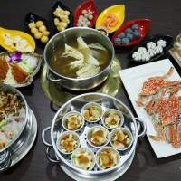 台南市美食 餐廳 火鍋 火鍋其他 珍饌蒸氣海鮮鍋 照片