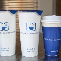 高雄市美食 餐廳 咖啡、茶 咖啡館 咖啡平方 照片
