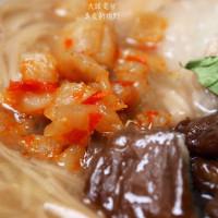 台北市美食 攤販 台式小吃 Ha婆蚵仔麵線手工水餃 照片