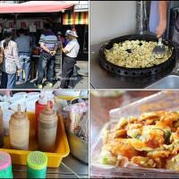 高雄市美食 餐廳 中式料理 中式早餐、宵夜 碼頭阿姨蛋餅 照片