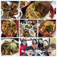 新竹縣美食 餐廳 中式料理 小吃 極致黑爌肉飯 照片