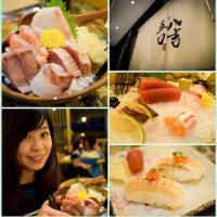 新北市美食 餐廳 異國料理 日式料理 五口八吉 照片