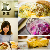 台北市美食 餐廳 異國料理 獵果舖fruit hunter 照片