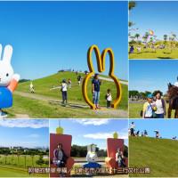 新北市休閒旅遊 景點 公園 十三行文化公園 照片