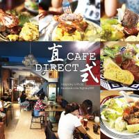台南市美食 餐廳 異國料理 義式料理 直式咖啡 Direct Cafe 照片