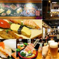 桃園市美食 餐廳 異國料理 日式料理 八條壽司南平店 照片