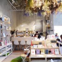 台北市美食 餐廳 咖啡、茶 青鳥Bleu&Book 照片