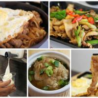 高雄市美食 餐廳 中式料理 小吃 呷透天餐廳 照片
