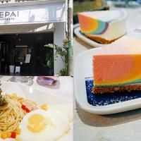 桃園市美食 餐廳 咖啡、茶 咖啡館 Piepai Cafe' 照片