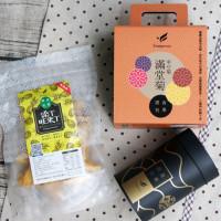 高雄市休閒旅遊 購物娛樂 紀念品店 限食包果夢想果園 照片