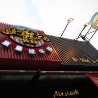 台中市美食 餐廳 異國料理 美式料理 史堤克先生(豐原店) 照片