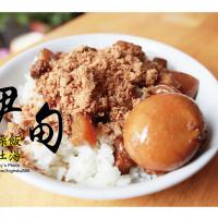 台南市美食 餐廳 中式料理 小吃 伊甸肉燥飯魚肚湯 照片