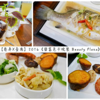 台南市美食 餐廳 中式料理 台菜 碧富邑午晚餐 Beauty Plaza 照片
