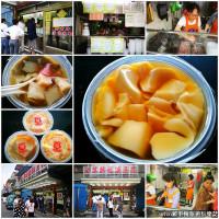 桃園市美食 攤販 台式小吃 大溪賴祖傳豆花 照片