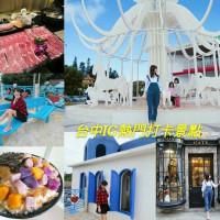 台中市休閒旅遊 景點 景點其他 泰安服務區 照片