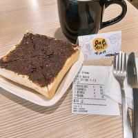 新北市美食 餐廳 速食 早餐速食店 睡過頭早午餐.義大利麵 照片