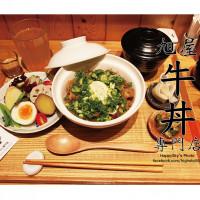台南市美食 餐廳 異國料理 日式料理 旭屋牛丼專賣店 照片