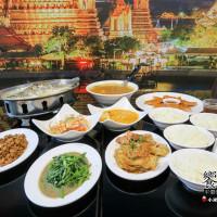 新北市美食 餐廳 異國料理 泰式料理 饗楓平價泰式料理 照片