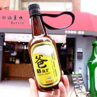 台北市美食 餐廳 咖啡、茶 咖啡、茶其他 酒矸倘賣嘸-Bottle 照片