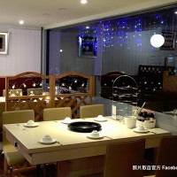 台北市美食 餐廳 火鍋 沙茶、石頭火鍋 香鍋 自助石頭火鍋 照片