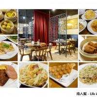 台南市美食 餐廳 中式料理 粵菜、港式飲茶 TJB茶餐室(Carrefour台南安平店) 照片