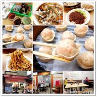 桃園市美食 餐廳 中式料理 小吃 瑞元麵食 照片